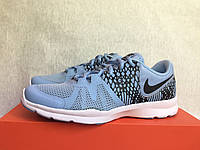 Кроссовки Nike Core Motion Оригинал 844658-401