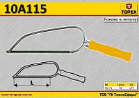 Ножовка по металлу 150мм,  TOPEX  10A115