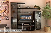 Рио 1 набор для гостиной (Мебель-Сервис)  1900х550х1706 мм