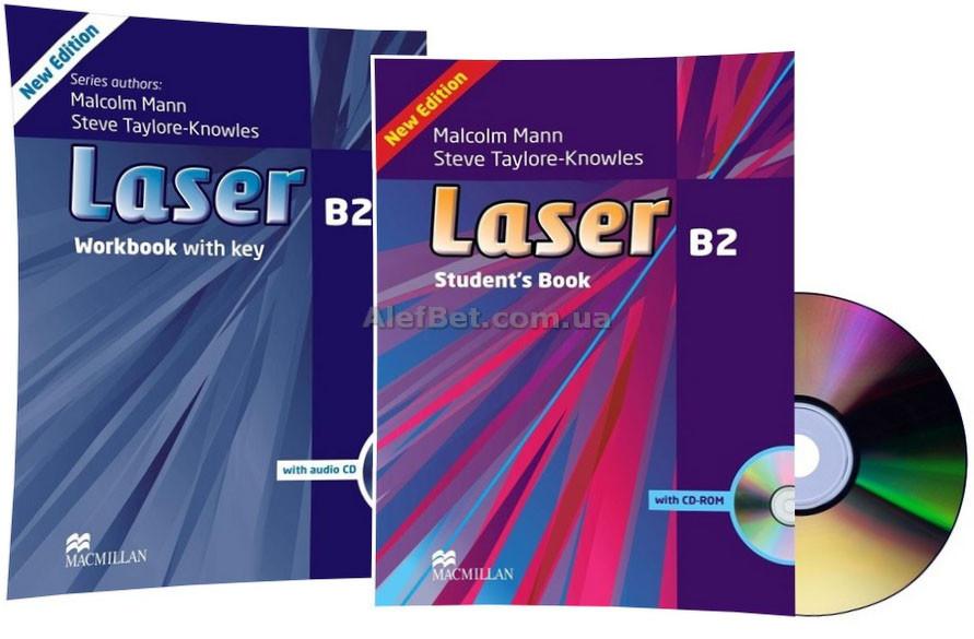 Laser учебник по английскому.