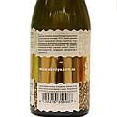 Масло из семян льна - Ecolia, 200 мл, фото 2