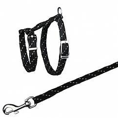 Поводок+шлея Trixie Cat Harness для кошек нейлоновая, светоражающая, 18-35 см, 1.2 м