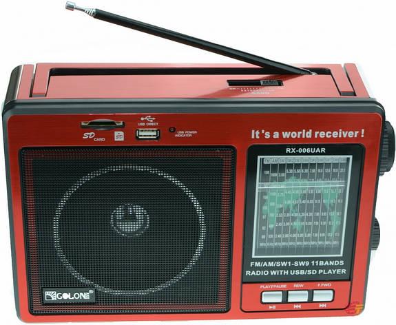Радиоприемник GOLON QR-006REC PR4, фото 2