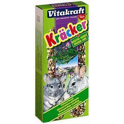 Крекер Vitakraft для шиншилл с кальцием, 2 шт