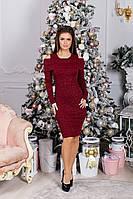 Женское облегающее платье из люрекса до колен с красивым декольте42-44, 44-46, 46-48