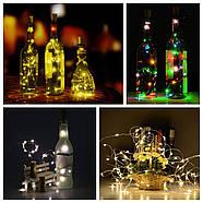 ГИРЛЯНДЫ с пробкой: для букетов, бутылок, декора (на батарейках) синий, розовый, разноцветный RGB, фото 4