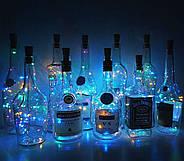 ГИРЛЯНДЫ с пробкой: для букетов, бутылок, декора (на батарейках) синий, розовый, разноцветный RGB, фото 9