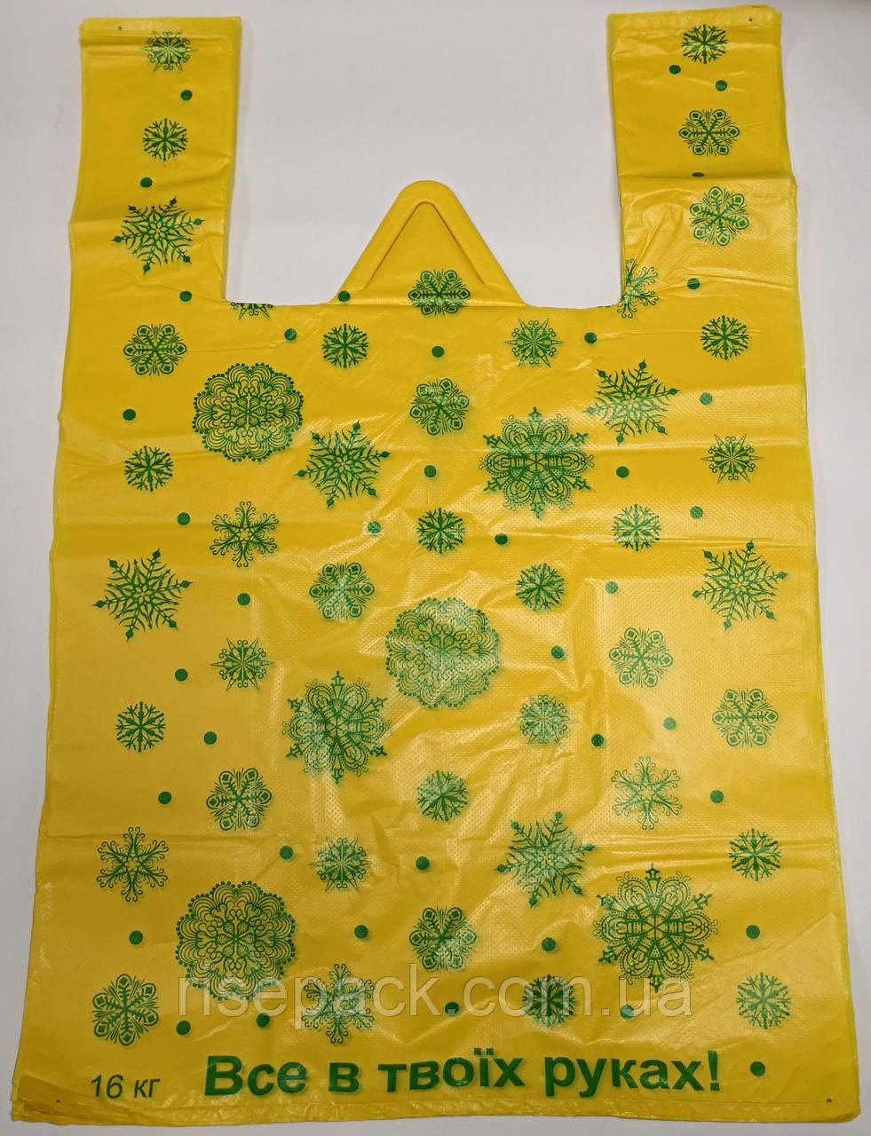 "Пакет-майка 30х48 -""Снежинка"" пакет для упаковки и фасовки"