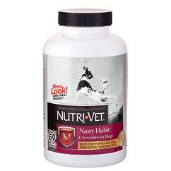 Комплексная добавка Nutri-Vet Nasty Habit для собак  поедания экскрементов, 60 таб
