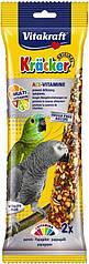 Крекер Vitakraft для крупных попугаев мультивитамин, 2 шт