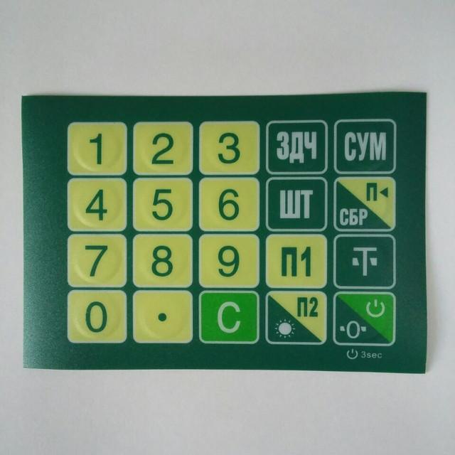 Наклейка цифр клавиатуры JPL