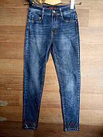 Джинсы женские Miss Grace 831 (XS-XL/6ед/12ед) 10.1$, фото 1