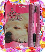 Подарочные наборы Блокнот с ручкой Набор для юных леди