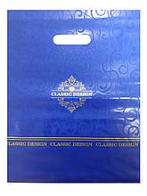 Пакет банан Пако 30*37 Классик синий