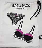 Мешочек BAG&PACK для  женского белья