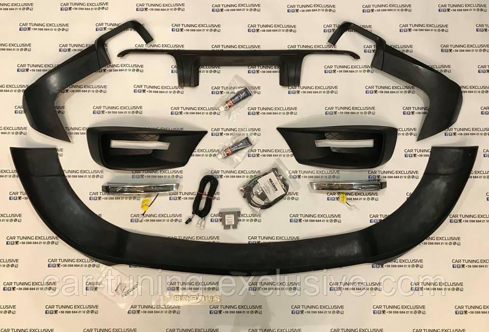 BRABUS Body kit for Mercedes V-class W447