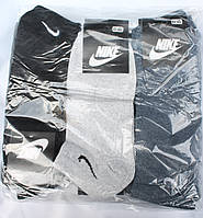 """Шкарпетки чоловічі спортивні NIKE короткі розмір 41-45 (1уп/12пар) """"NEW SOCKS"""" купити оптом в Одесі на 7 км"""