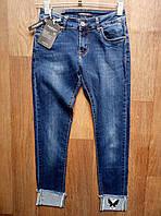 Джинсы женские Ana&Lucy jeans 6731 (XS-XL/6ед/12ед) 10$
