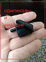 Веерная форсунка омывателя Ford SCORPIO