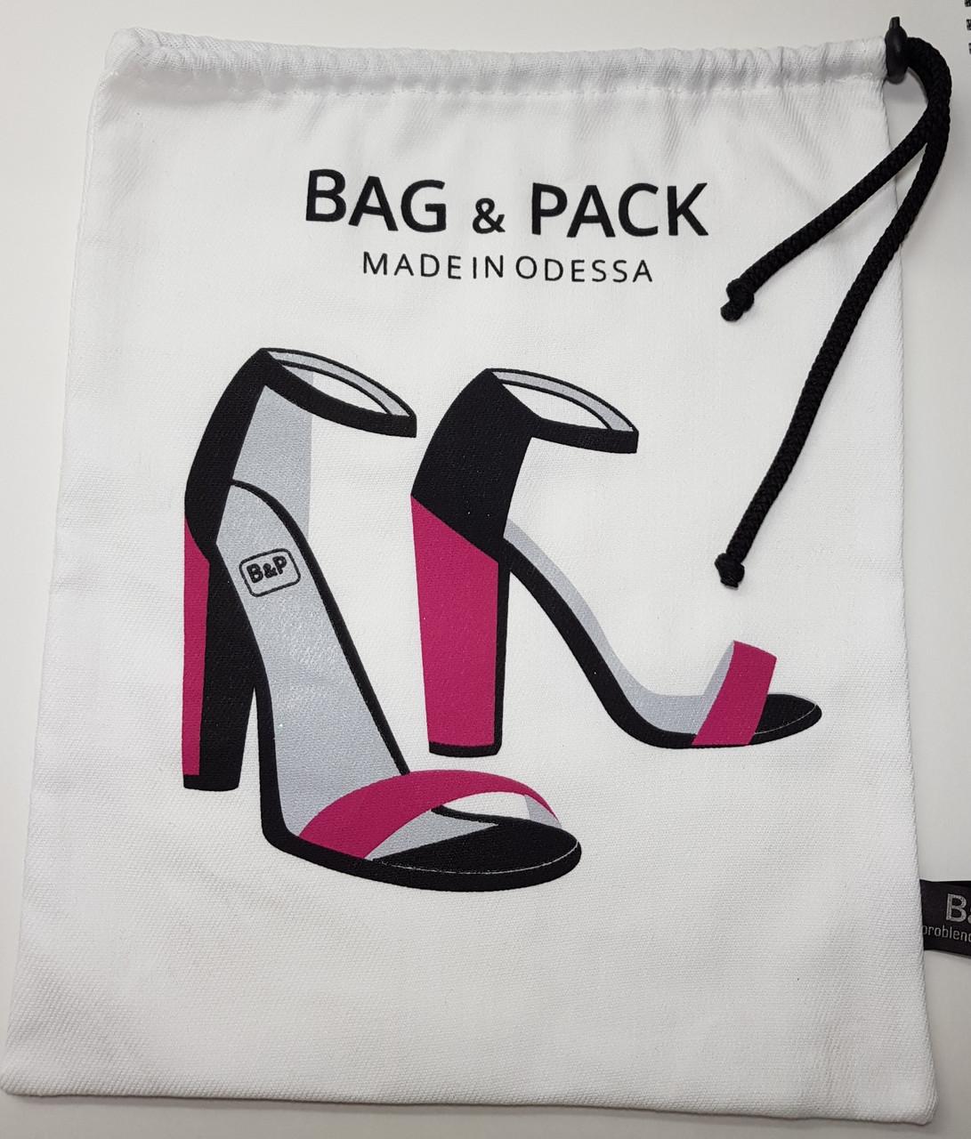 Мешочек BAG&PACK для женских туфлей