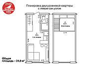 """Двухуровневая квартира 25м2 ЖК """"Воробьевы горы 8"""""""