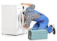 4 совета, как остановить вибрацию стиральной машины