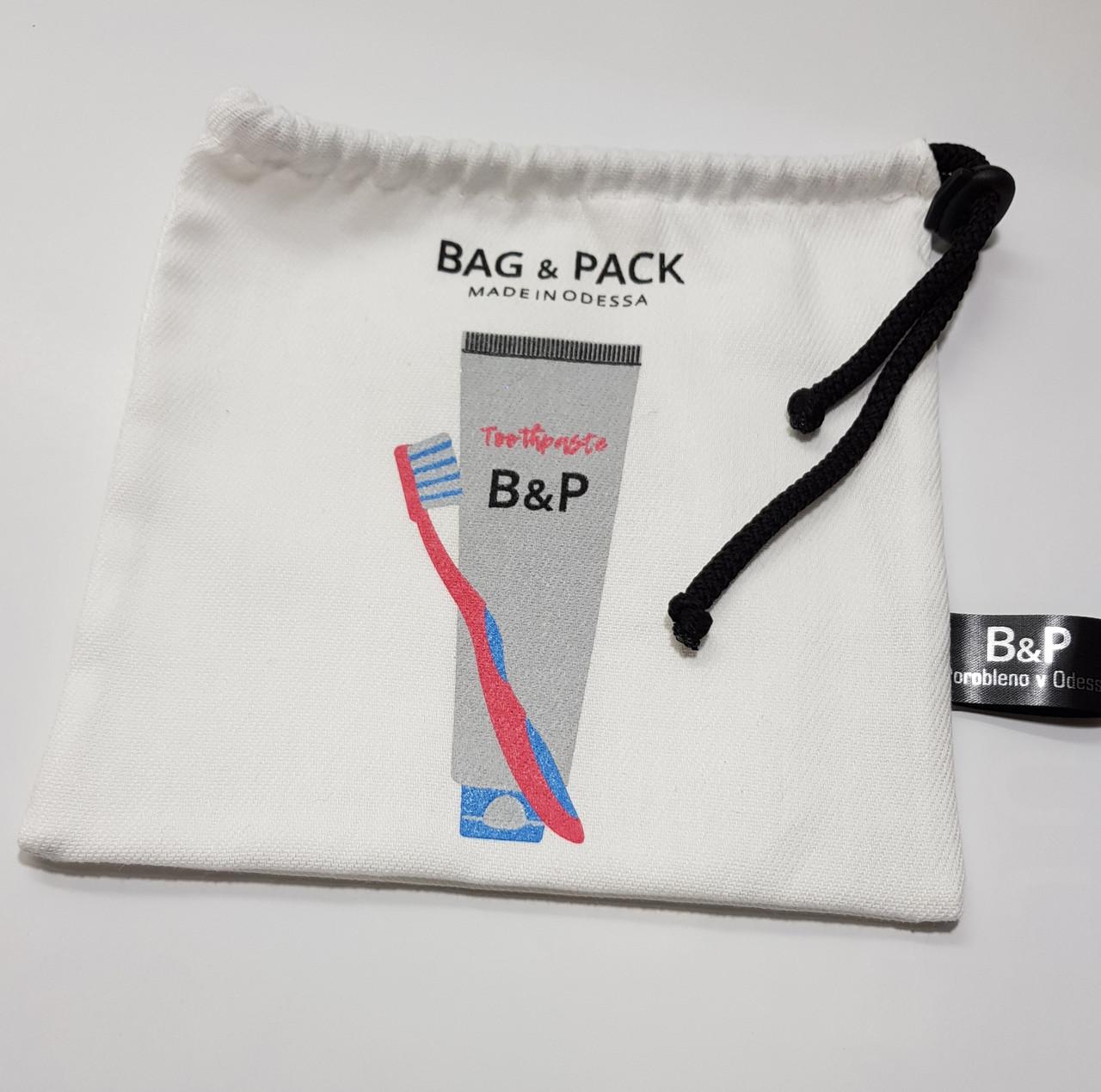 Мешочек BAG&PACK для зубной щетки и пасты