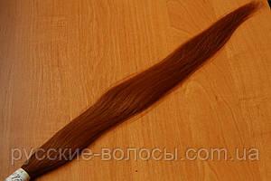 Детские волосы славянские окрашенные прямые.
