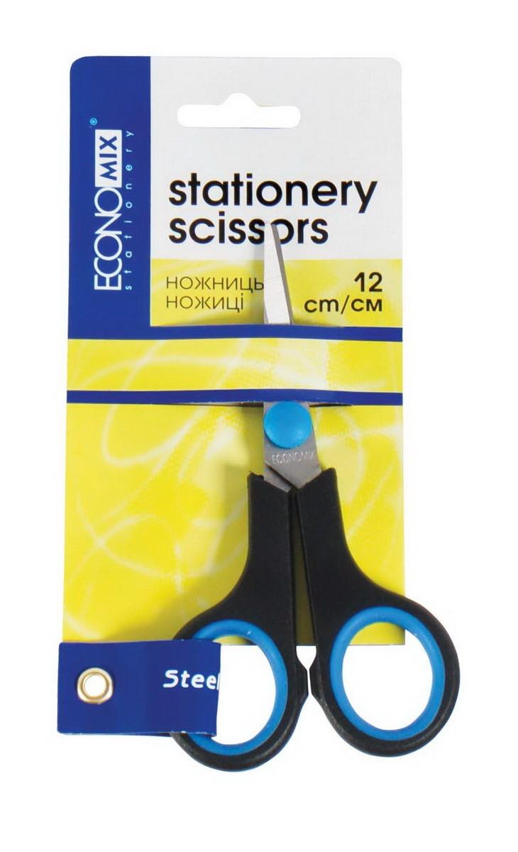 Ножницы 12 см Economix, пласт. ручки с резин. вставками