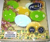 Праздничные декоративные салфетки (33*33) трёхслойные