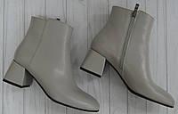 Ботинки женские демисезонные серые Loyana, фото 1