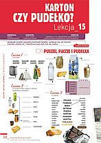 Polski krok po kroku 1 Podręcznik studenta, фото 3