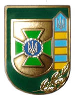 Беретный знак Государственной пограничной службы Украины образца 2012