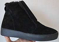 Lapti стиль! Угги зимние слипоны на меху для девочек и мальчиков натуральный замш стильные сапожки цвет черный