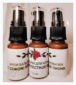 Крем бальзам  для кожи глаз с соком лепестков пиона и натуральными маслами