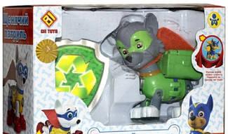 Щенячий патруль фигурка Рокки в маске с рюкзаком трансформером и жетоном