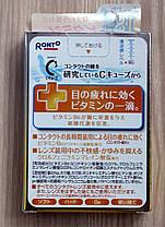 Rohto C3 Plus Vita - капли при ношении контактных линз c витамином B6!, фото 3