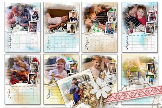 Подарочный календарь в Днепре