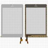 "Сенсорний екран для планшету Tablet PC 7.85""  Cube U55GT Talk79s, 202x135mm 10pin, білий, #078076-01A1-V1"