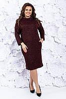Теплое платье с воротником хомут 48-54 ( разные цвета )