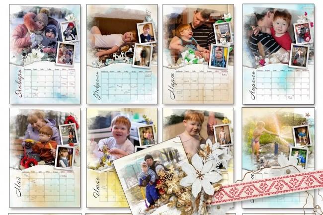 Необычные календари