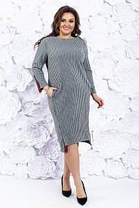 Женское повседневное платье 52-54 р