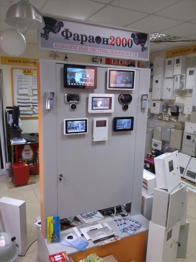 "Интернет магазин ""Фараон-2000"" в магазине Пан Электрик"