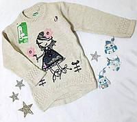 Свитер детский на девочку, трикотаж вязка, размер 4-9 лет, песочный