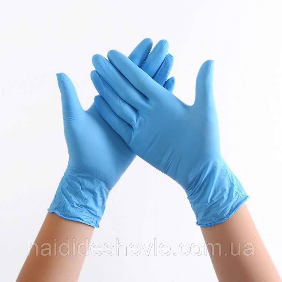 Рукавички вінілові блакитні, 70 шт.