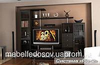 Рио 4 набор для гостиной (Мебель-Сервис)  2700х550х1706мм
