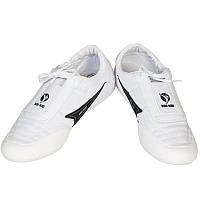 Обувь для единоборств BUDO-NORD OLYMPIA 41 Белая, КОД: 213546