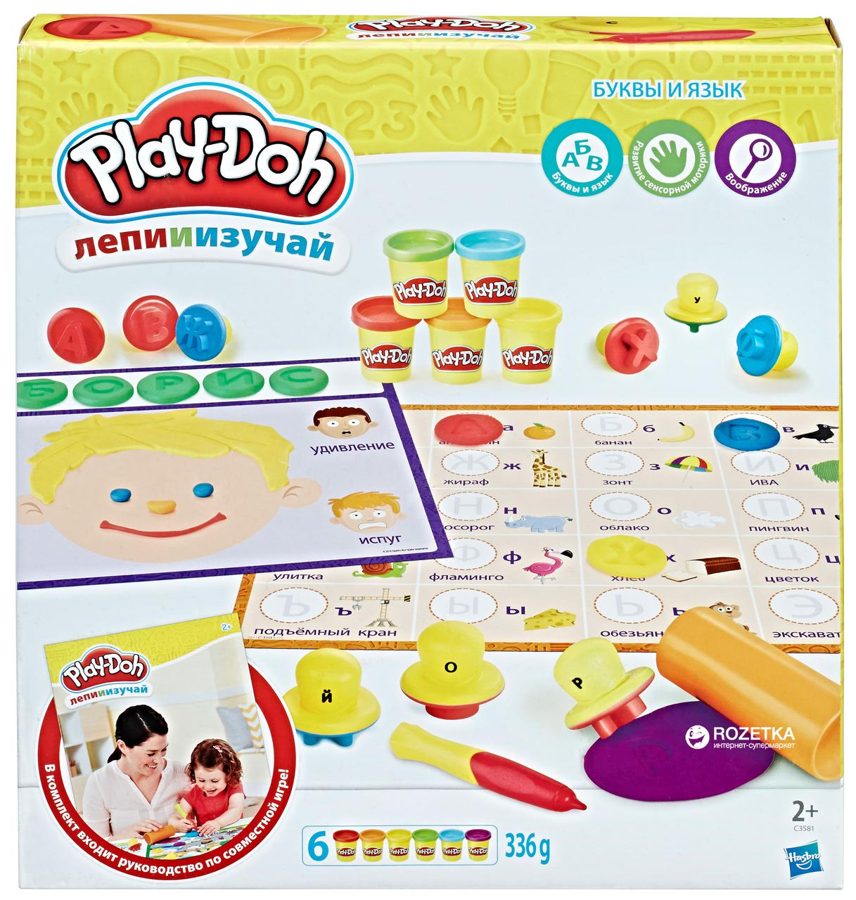 """Игровой набор HASBRO Play Doh """"Буквы и языки"""""""