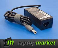 Блок питания Lenovo 20V, 3.25A, 65W, 7.9*5.5мм, black + сетевой кабель питания