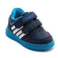 Кроссовки для мальчика Clibee F670mix.20-25